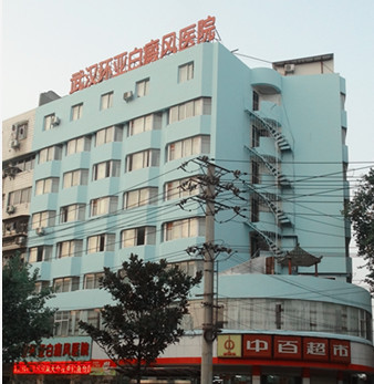 1武汉环亚医院大楼.jpg